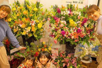 たくさんお花をいただきました!