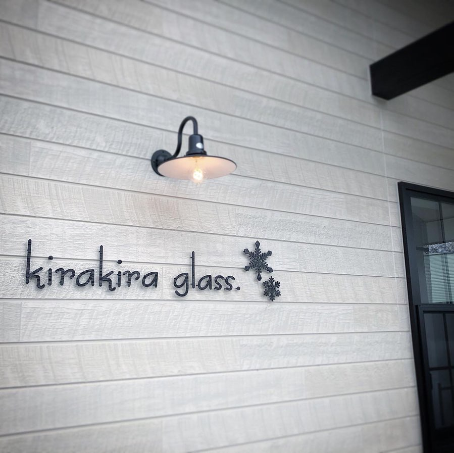 kirakira glass.体験工房入口の看板
